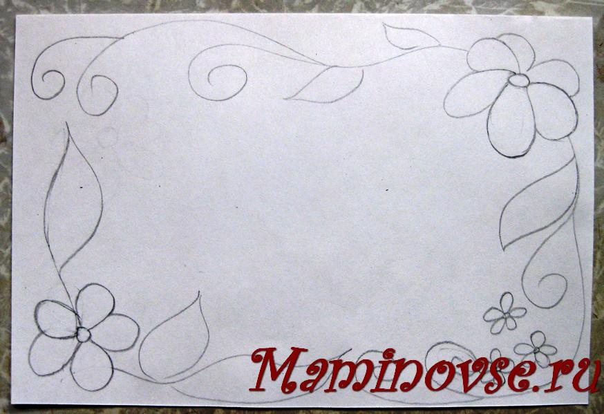 Как, как нарисовать открытку для мамы на день рождения фото