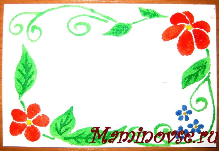 Картинки, открытка к 8 марта своими руками нарисованная
